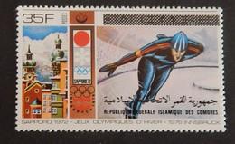 "COMORES  YT 287  NEUF**MNH ""JEUX OLYMPIQUES D HIVER""  ANNÉE 1979 - Isole Comore (1975-...)"