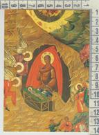 SANTINI SANTINO HOLY PICTURE IMAIGE SAINTE  AUGURI JOANNES PAULUS II 1995 GIOVANNI PAOLO II - Images Religieuses