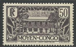 CONGO 1933 - YT 124** - Nuovi