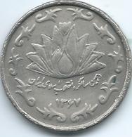 Iran - AH1367 (1988) - 50 Rials - 10th Anniversary Of The Revolution - KM1252 - Iran
