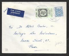 EIRE IRELAND CAISLEAN CASTLEBAR 1967 TO ROMA - 1949-... Repubblica D'Irlanda