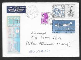 1986 TOULON TO BULGARIE - 1961-....