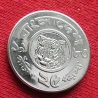 Bangladesh 25 Poisha 1983 KM# 12 Lt 416 Tiger Bangladeche - Bangladesh