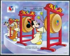 NB - [91714]SUP//-GRENADINES - Walt Disney - Minnie, Daisy Et Clarabelle Font Du Tambour, B.D, Le Bloc De 6$ - Disney