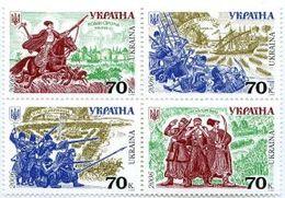 UKRAINA 2006 MI.813-16** - Ucraina