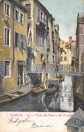 Venezia - Rio E Ponte Dei Preti O Del Paradiso - Venezia (Venice)