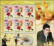 NORTH KOREA 2006 BELGICA International Stamp Exhibition Tennis Football Soccer Chess Sports MNH - Sonstige