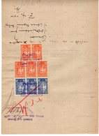 1920 KINGDOM OF SHS,ZEMUN,VERIGARI,CHAIN BREAKERS,3 X 2 KR BLUE,ERROR ON 3rd 1KR WITH ARROW,POSTAL ST. USED AS REVENUE - 1919-1929 Kingdom Of Serbs, Croats And Slovenes
