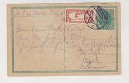 AUSTRIA,ROMANIA 1918 KIMPOLUNG Postal Stationery - 1850-1918 Impero