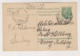 AUSTRIA,UKRAINE 1908 LWOW LEMBERG Postal Stationery - Covers & Documents