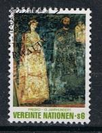 Verenigde Naties Wenen Y/T 19 (0) - Centre International De Vienne
