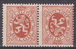 KP10* Heraldieke Leeuw / Lion - Décalage / Verschoven Druk - Errors And Oddities