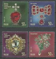 Russia 2020 Mi (2020-08) MNH ( ZE4 RSS(2020-08) ) - Minerals