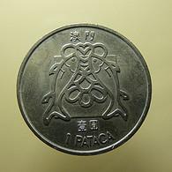 Portuguese Macau 1 Pataca 1983 - Portugal