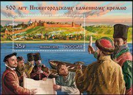 Russia, 2015, Mi. 2211 (bl. 222), Sc. 7669, The 500th Anniv. Of The Nyzhny Novgorod Stone Kremlin, MNH - Ungebraucht