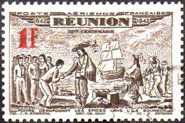 Réunion Obl. N° PA 18 - Tricentenaire Du Rattachement - Réunion (1852-1975)