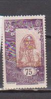 COTE DES SOMALIS              N° YVERT  :  96  NEUF AVEC CHARNIERES         ( C H     1 / 63 ) - Unused Stamps