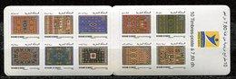 Maroc ** C1541A   Mil. 2009 - Artisanat. Les Tapis - Maroc (1956-...)