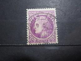 """VEND BEAU TIMBRE FRANCE N° 679 , OBLITERATION """" PARIS - BD ST-GERMAIN """" !!! - 1945-47 Cérès De Mazelin"""