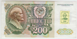 Transnistria  200  Ruble 1992 Pick 9 VFine - Moldavia