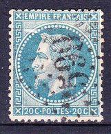 France-Yv 29B, GC 3599 St Flour (14) - Marcophilie (Timbres Détachés)