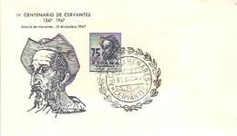 MATASELLOS1947  ALCALA DE HENARES  CERVANTES - 1931-50 Lettres