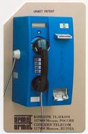 RUSSIA - RUSSIE - RUSSLAND 25 UNITS URMET MAGNETIC PHONECARD TELEPHONE CARD TELECARTE PAYPHONE - Russie