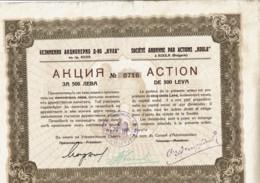 BULGARIE-KOULA. SA Par Actions...à KOULA (Bulgarie) - Acciones & Títulos