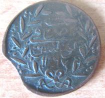 Tunisie - Monnaie 3 Nasri 1267 (1851) Sultan Abdul Mejid - Monnaie Fautée, Flan Clippé - Tunisia