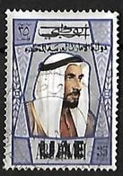 Overprint 1972 UAE On Abu Dhabi 60 Fills United Arab Emirates .Used, - Abu Dhabi