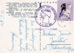 Poland 1961 Card: Ice Hockey Sur Glace Eishockey: 1 St Winter Army Spartakiade Zakopane - Hockey (sur Glace)