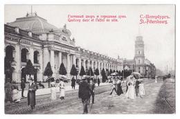 CPA Russie, St. Pétérsbourg, Gostinny Dwor, С.- Петербургъ (Postcard Postkarte) - Russland