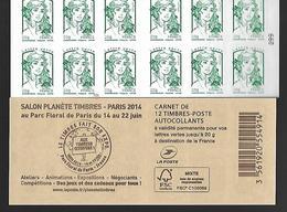 France 2014 - Yv N° 858 - C4 - Salon Planète Timbres ** - Usados Corriente