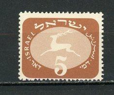 ISRAEL : TIMBRE TAXE N° Yvert 12 ** - Impuestos