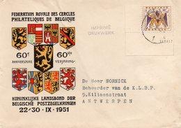 N° 1039 (coin Daté) - Antituberculeux - Folklore Sur Lettre à En-tête De La F.R.C.P.B. - Briefe U. Dokumente