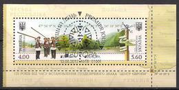 Ukraine  (2012)  Mi.Nr.  1249 + 1250 C  Gest. / Used  (1bl-08.5)  EUROPA From Booklet - Europa-CEPT