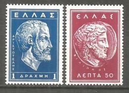 Greece 1956 Mint Stamps MNH(**) Set - Nuovi