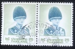 Thailand -(o)used - Ref 12 - 1990 - King Rama IX - 25 Baht - Tailandia