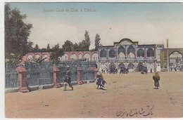 Théhéran - Banque Chah In Chah - Animiert - Handcol.      (A-210-191204) - Iran