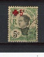 INDOCHINE - Y&T N° 66° - Au Profit De La Croix-Rouge - Indochine (1889-1945)