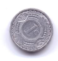 NETHERLAND ANTILLAS 2014: 1 Cent, KM 32 - Antillen (Niederländische)