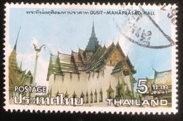 Thailand -(o)used - Ref 12 - 1976 - Koninklijk Paleis - Thailand