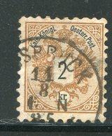 AUTRICHE- Y&T N°40- Oblitéré - 1850-1918 Imperium