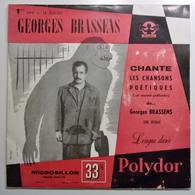 Georges Brassens 1 : Chante Les Chansons Poetiques Et Souvent Gaillardes : Vinyle 25 Cms 1956 - Vinyl Records