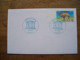 2011 Chameau De Bactriane UNESCO FDC Camel - 2010-....