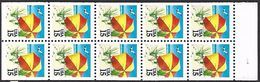 US  1990   Sc#2443a   15c Umbrellas Booklet Strip Of 10 MNH - United States