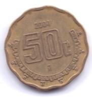 MEXICO 2004: 50 Centavos, KM 549 - Mexico