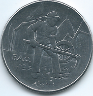 San Marino - 1978 - 100 Lire - KM82 - San Marino