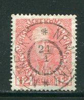 AUTRICHE- Y&T N°107- Oblitéré - 1850-1918 Imperium