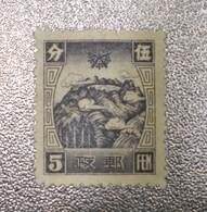 CHINA STAMPS   Manchukuo  1945   5fen   ~~L@@K~~ - China